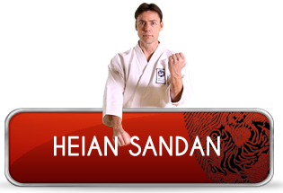 heian_sandan_logo