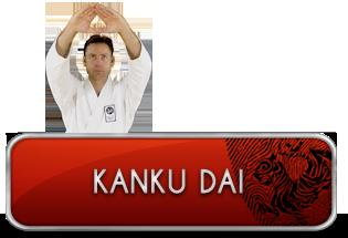 kanku-dai-logo