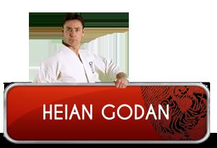 heian_godan_logo