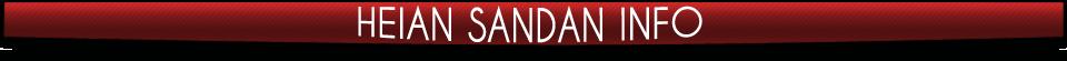 heian_sandan_infobox_top