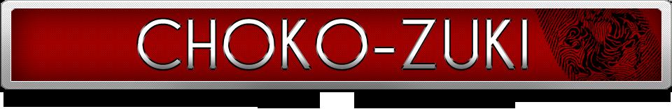 choko-zuki_top