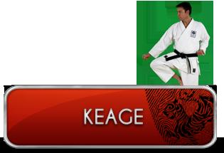 keage2